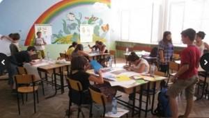 До 7 май всеки може да подпомогне инициативата чрез сайта www.vchas.zadrujno.bg
