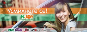 N-JOY, Z-Rock, Melody, bTV Radio, Jazz FM и Classic FM