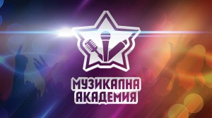muzikalna-akademia-logo