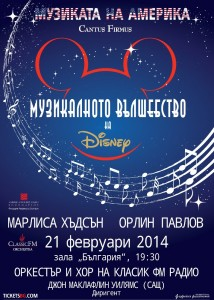 Poster_21_Feb_Musical-last