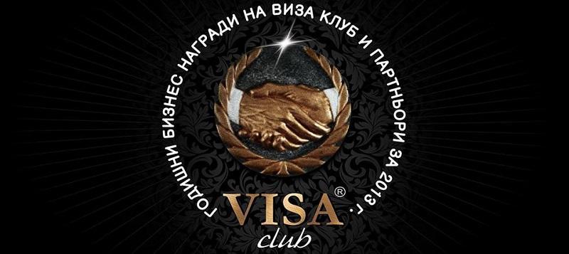 ВИЗА Клуб