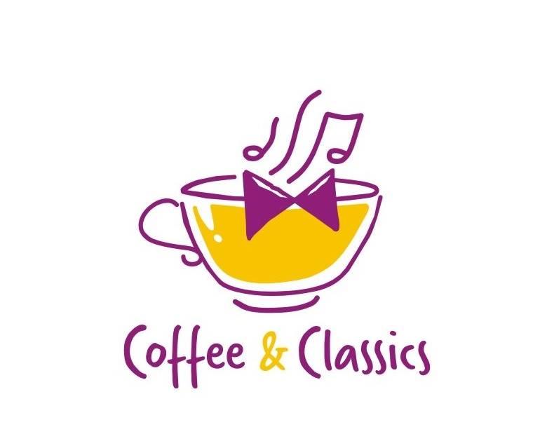 кафе и класика