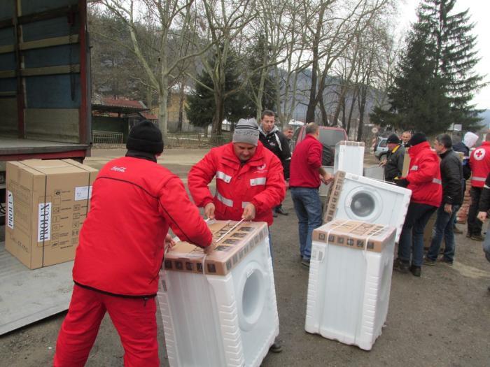 Помощ за пострадали от наводненията