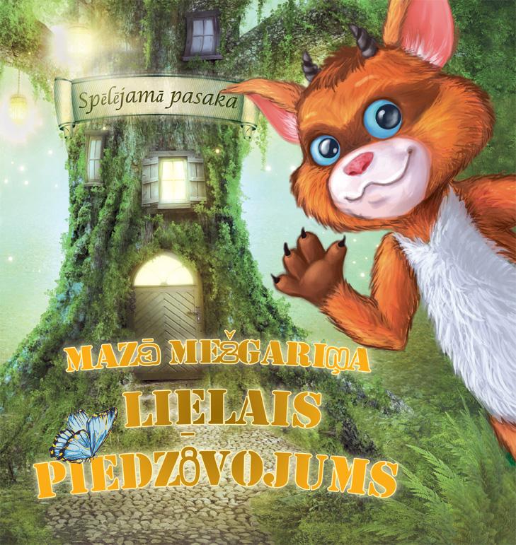 Български детски автор проби в чужбина