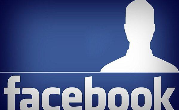 Нов фейсбук профил на Иво Сиромахов