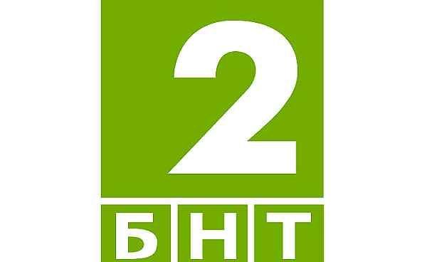 БНТ-2