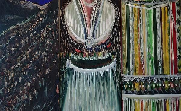 Галерия Ракурси