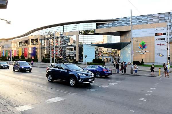 Park Center Sofia
