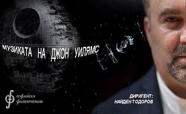 Найден Тодоров