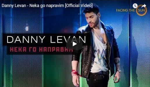 Danny Levan