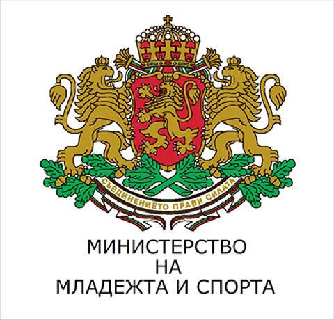 Министерството на младежта и спорта