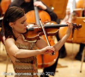 Mila Georgieva, violin
