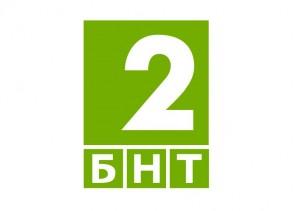 BNT-2_LOGO