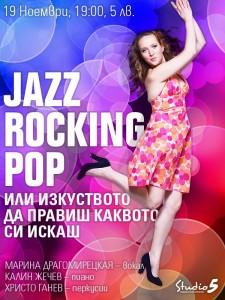 Jazz-Rocking Pop