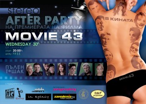Poster_A3_After_party_Movie_43_Preview