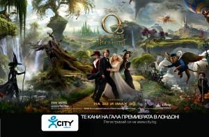 """""""ОЗ: ВЕЛИКИЯТ И МОГЪЩИЯТ"""" излиза на голям екран в 3D и IMAX 3D на 8 март 2013 г за българските зрители."""