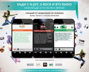 bTV_Radio_N-JOY_Z-Rock_Mobile
