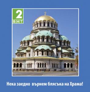 pokana_nevski2 (2)
