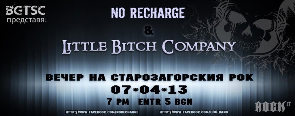 07.04.13_Beroe_rocks_Party