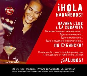 Invitation-Havana_Club_Party (1)