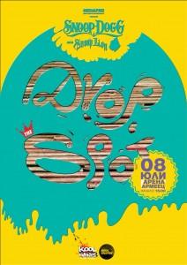 drop_the_spot
