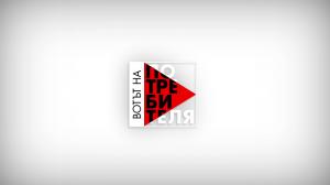 vlcsnap-2013-05-28-14h19m54s28