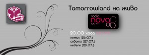 Tomorrowland_NOVA