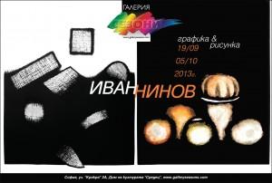plakat_IVAN_NINOV