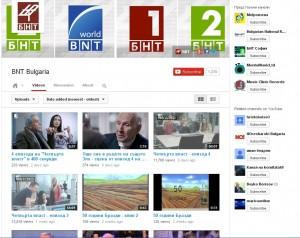 """Над 60 000 са гледали """"Четвърта власт"""" в YouTube"""