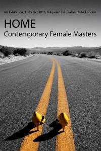 Седем смели и талантливи жени реализират изложба
