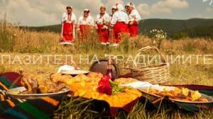 Валя Балканска извива глас за пазителите на традициите