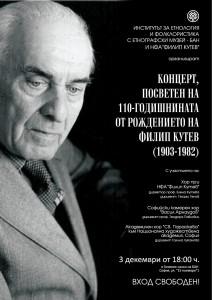 kutev_poster_web