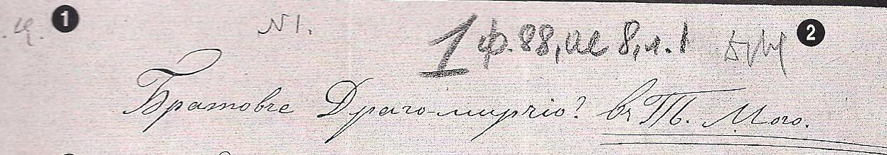 prilojenie_11
