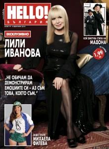 СНИМКА: КОСТАДИН КРЪСТЕВ – КОКО за списание HELLO! България
