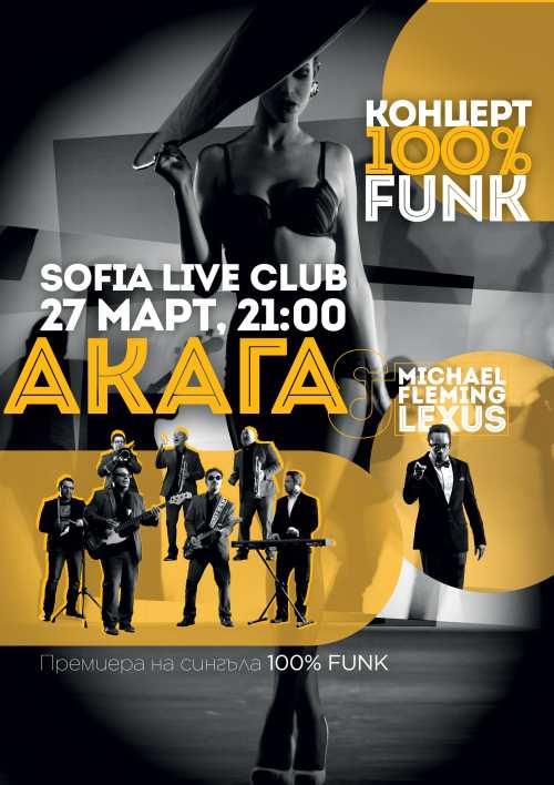 Sofia Live Club