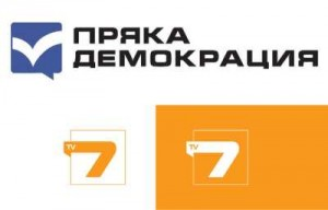 prqka_demokraciq_tv7