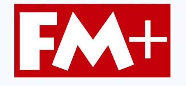 Радио ФМ +