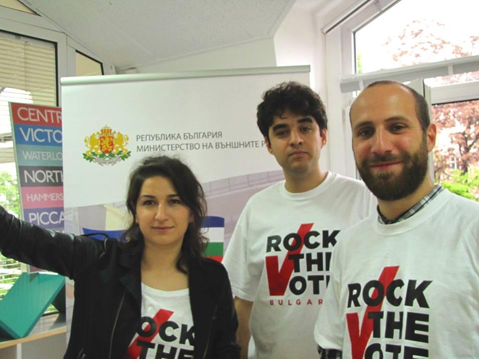 Rock the Vote Bulgaria