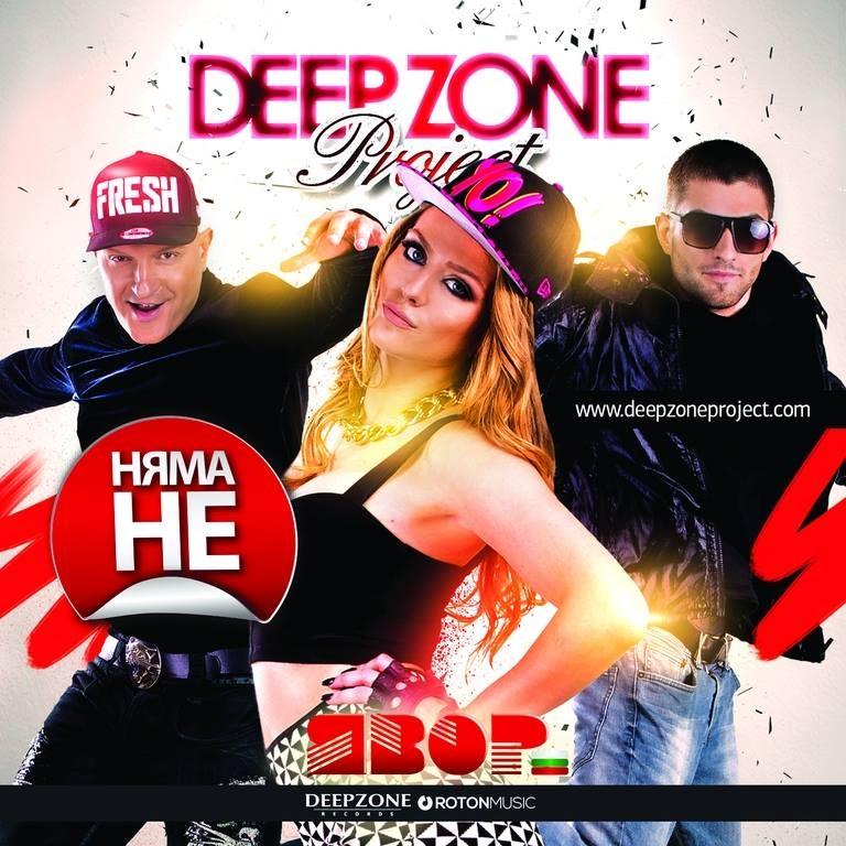 Deep Zone Projec