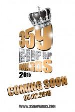 Хип хоп награди