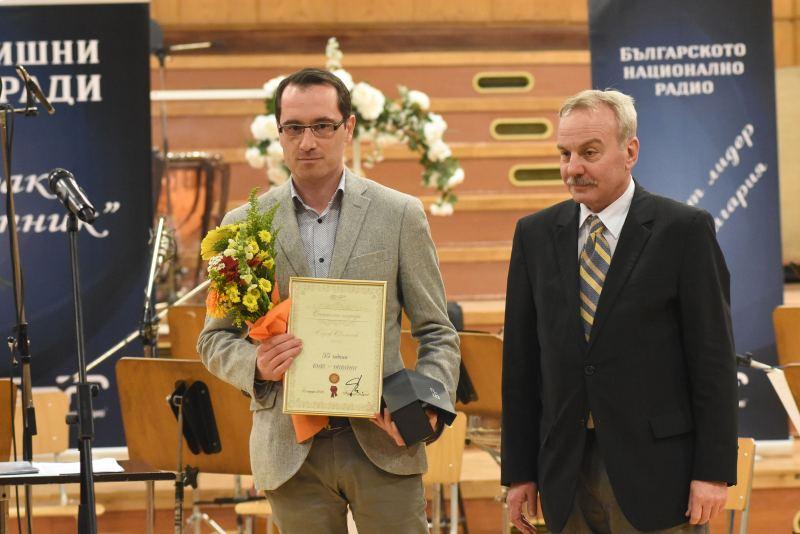 Daniel Chipev_Nagrada (1)