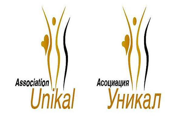 Асоциация УНИКАЛ