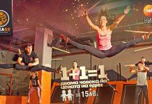 Световния ден на скачането